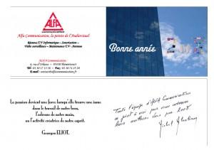 carte de voeux ALFA Communication 2008